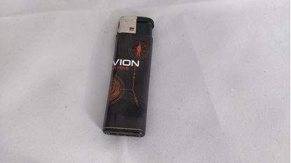 Afbeeldingen van Oblivion The Black Hole Lighter