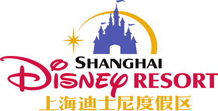 Picture for category Shanghai Disneyland