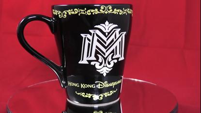 Afbeeldingen van 2019 Mystic Manor Mug